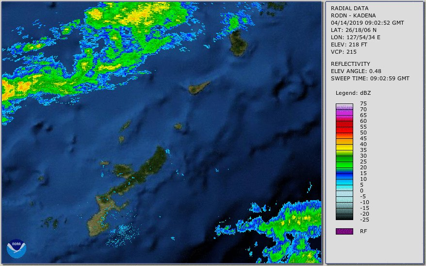 Birds have a rough life. Radar loop from sunset a few hours ago over Okinawa. Birds take off from the islands at dusk heading north and run into rainstorms over the sea. #ornithology #birds #migration