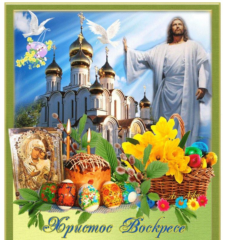 Открытки иисус воскрес, фото днем рождения