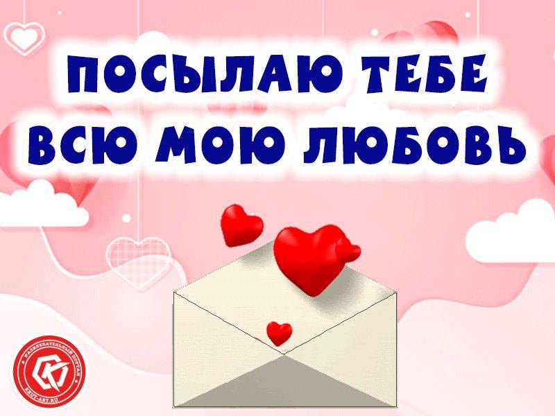 Свадьба, клип посылаем тебе открытки