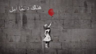 NADOT's photo on #Gaza