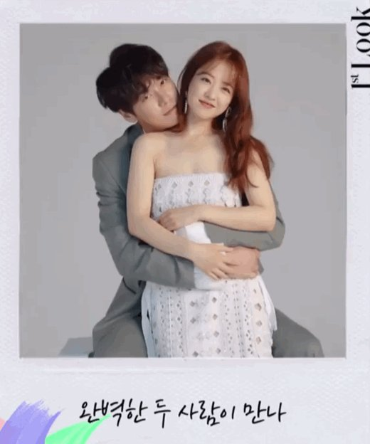 Park Boyoung and Kim Youngkwang's chemistry behind the scenes of a photoshoot https://forms.gle/RtnbJmgRB4cfafRx9…