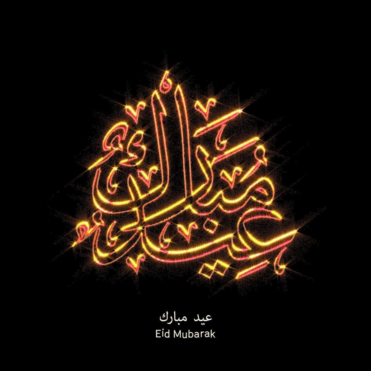 Взять музыкальную, открытки на арабском