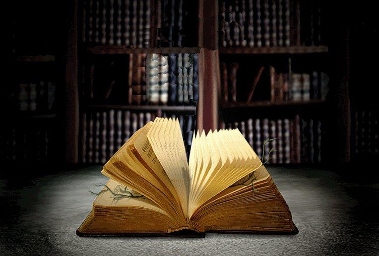 Гифка книги, добрыми пожеланиями