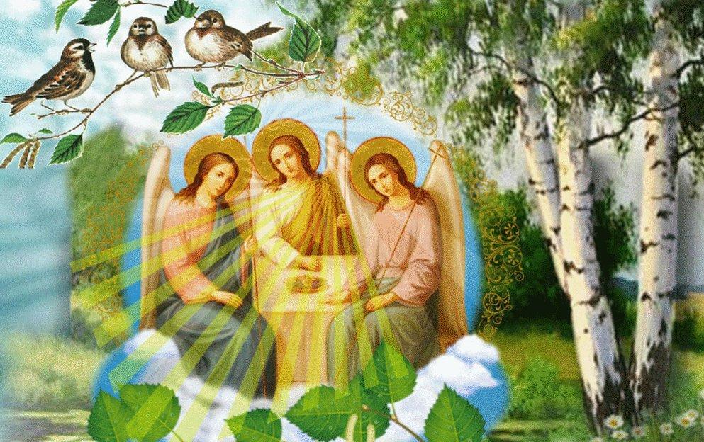 чувствует энергетический открытка день святой троицы пятидесятница хотел