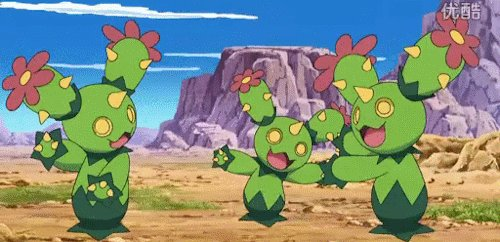 @Nitro_Pine Her name is Maractus, and shes one of my top 6 faves from Unova you swine. You fool. You plebian. Shell Pin Missile your fingers. #BringBackNationalDex