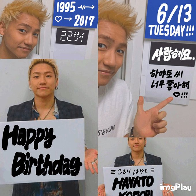 Happy birthday   my prince HAYATO san