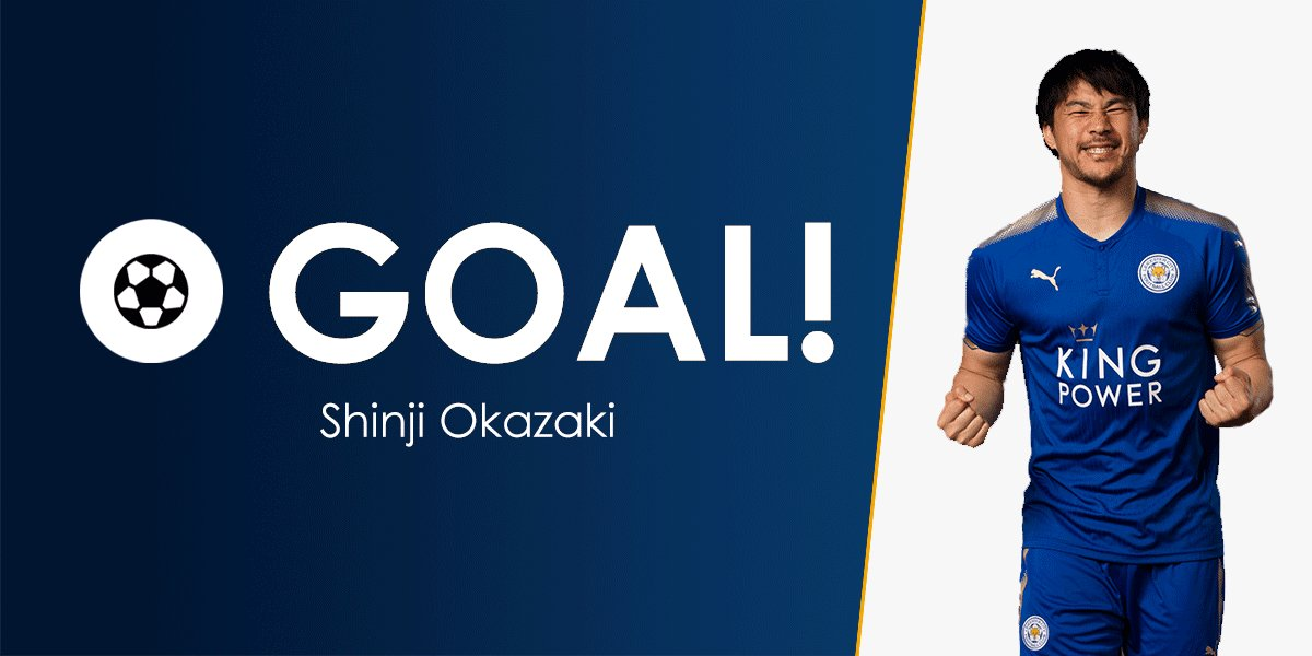 One minute in ⏱ One goal up ⚽️  OKAZAKI!   Right place, right time. YE...