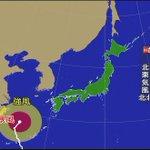 【台風18号 あす夜以降 勢力保ち九州にかなり接近か】非常に強い台風18号はあす16日の夜以降、九州…