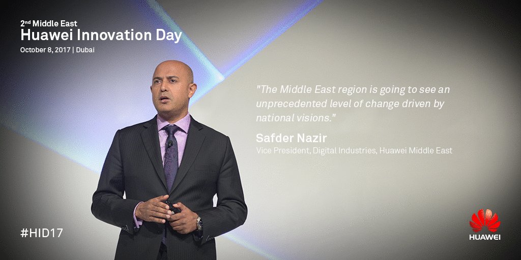 Huawei Middle East on Twitter:
