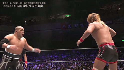 👉 https://t.co/esIVOXG16S 👈       #njpw...