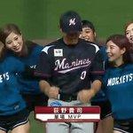 千葉ロッテ(@Chiba_Lotte)・荻野選手のダンス、パート②。(部) #chibalotte …