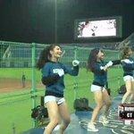 選手の応援歌でも踊ります。(部) #CPBL #台湾 pic.twitter.com/EKGgP9K…