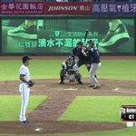 ファールですが・・・あの横浜スタジアムのような出来事が台湾で起きました!(部) #chibalott…