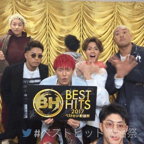 「ベストヒット歌謡祭2017」 ただいま放送中! with GENERATIONS from EXILE TRIBE @generationsfext #ベストヒット歌謡祭