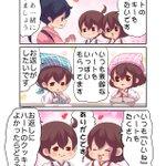 赤城ちゃんと加賀ちゃんと鳳翔さんがみなさまへハートをお返しするちょっと動く漫画 pic.twitte…
