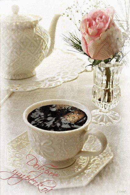 Morning #coffee #coffeebreak #coffeetime...
