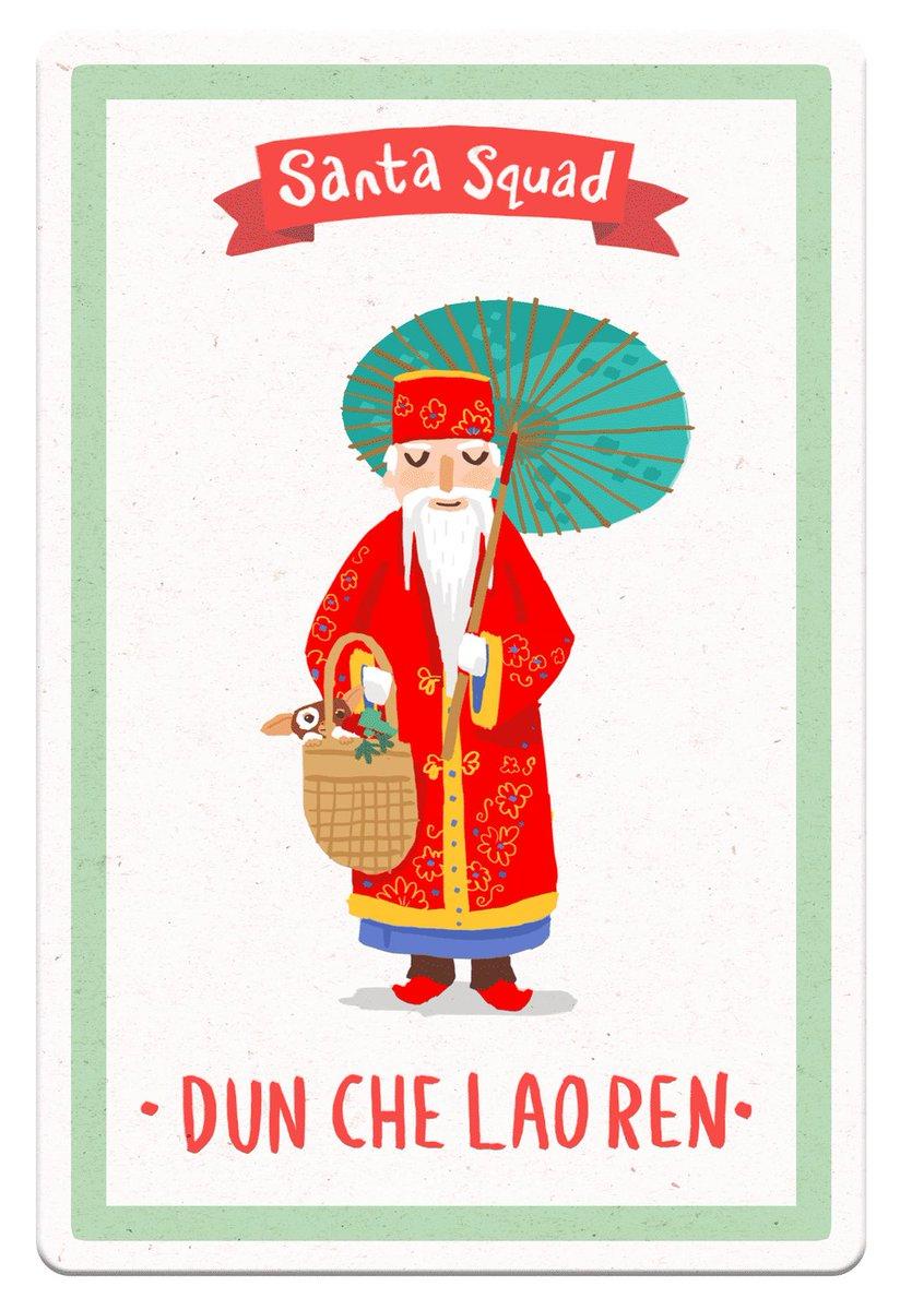 "steve james on Twitter: ""Day 18 of Dun Che Lao Ren #Illustration #Gif  #Christmas #Festive #AdventCalendar #Advent #DunCheLaoRen #animation  #animated #gif #animatedgif #illo_advent #gizmo 🎅🎄…  https://t.co/PpoiM6JtUX"""