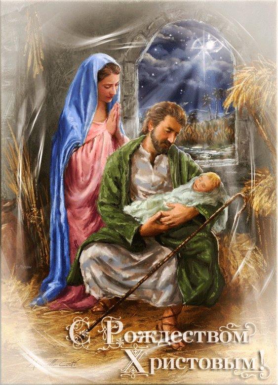 Красивые христианские открытки с рождеством, елочка бумаги своими
