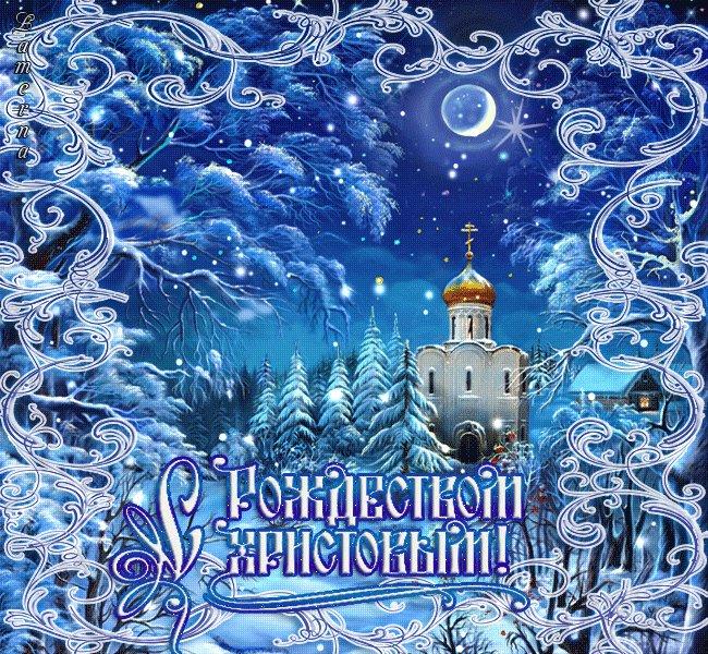 Племяннику днем, рождества христова открытки