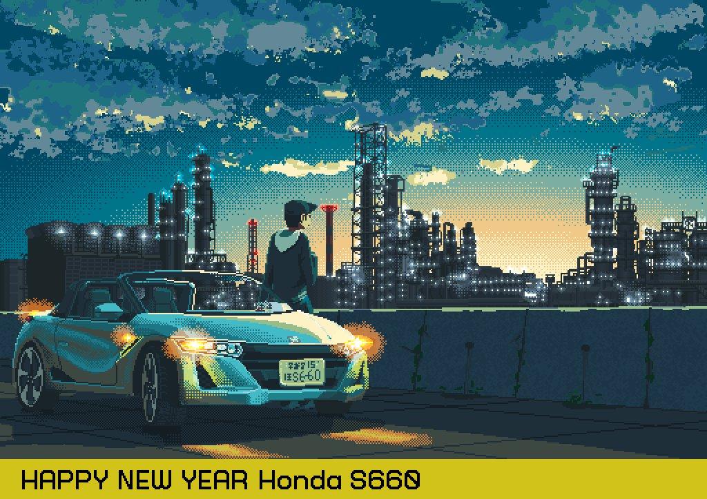 ホンダs660の新年ドット絵GIFを描かせていただきました 公式facebookの方ももどうぞ #Honda #S660 #pixelart