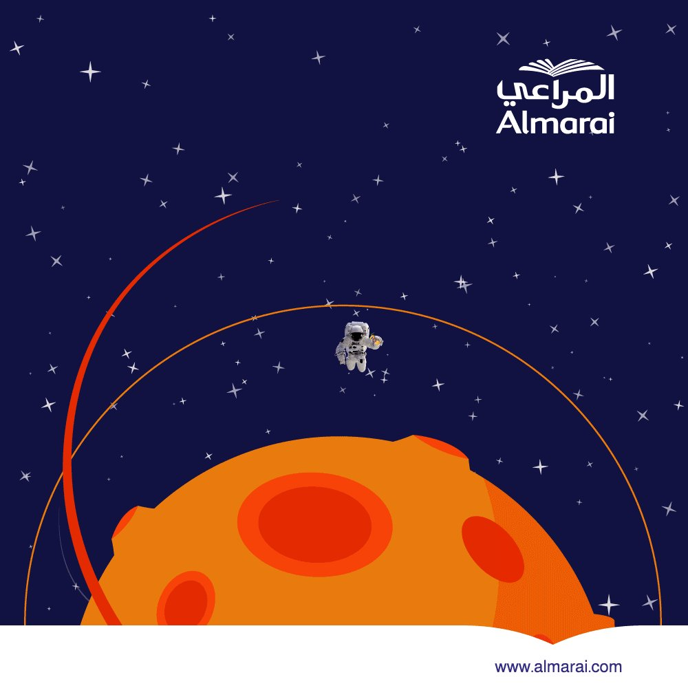 RT @almarai: تعرف على المنتج وشاركنا الإجابة على #أحلى_ألوان_الحياة واربح PS4 #الخميس_الونيس #المراعي https://t.co/xL8CzJUuyN