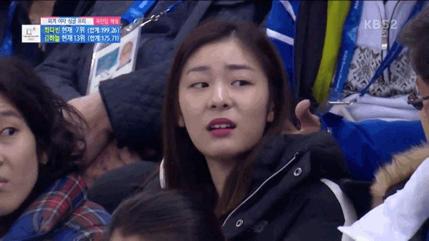 러시아선수 거품가득한 점수 받는 장면 보고 고개 절레절레 흔드는 연느 h...