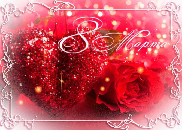 Заказ картинки, картинки с поздравлениями 8 марта любимой