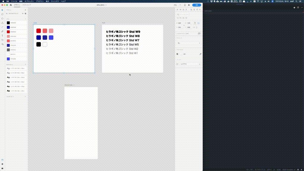 Adobe XDでアセットをSCSS用に変数とmixinを書き出すプラグインを開発しました!Qiitaで詳細記事をアップロードしていますので是非ご覧ください。 #AdobeXD #scss #javascript