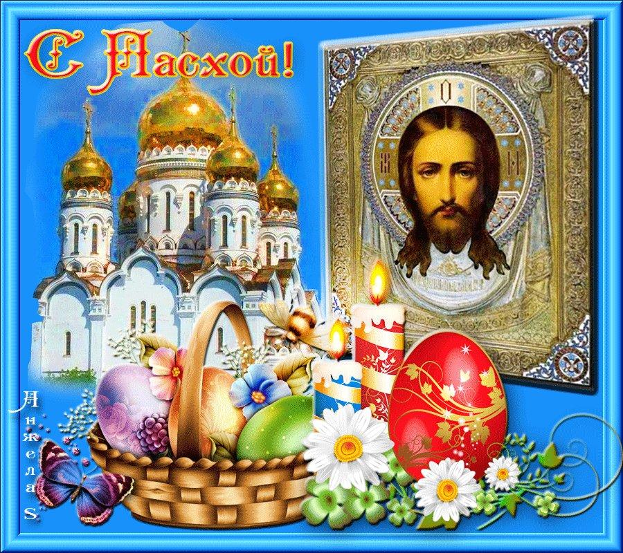 Картинки пасха христова, подвесные