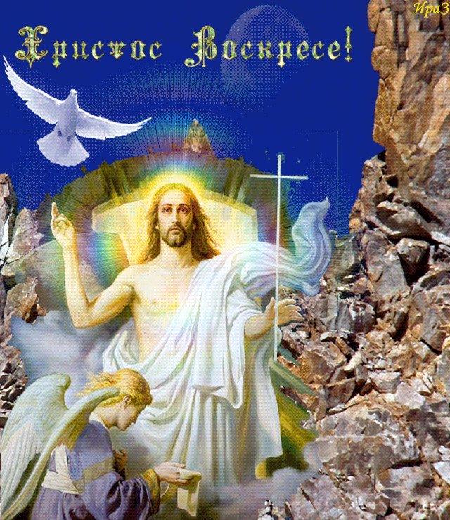 твой иисус воскрес картинки с праздником оригинальную надпись кружке