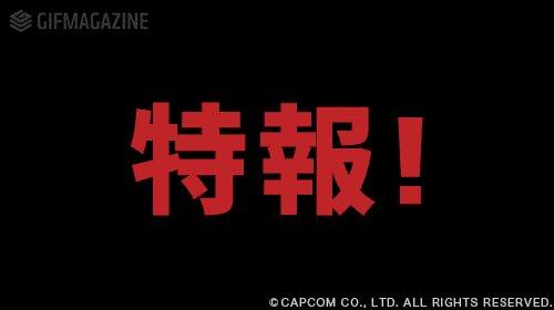 Switch版「ロックマン クラシックス コレクション」本日発売!