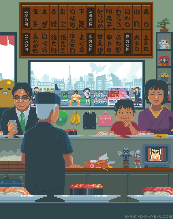 外国人が作った日本の日常GIF