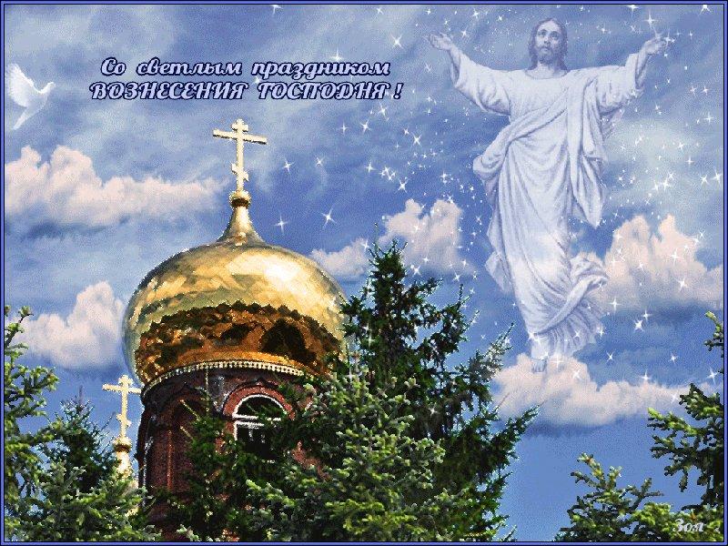 Церковные открытки на сегодняшний праздник