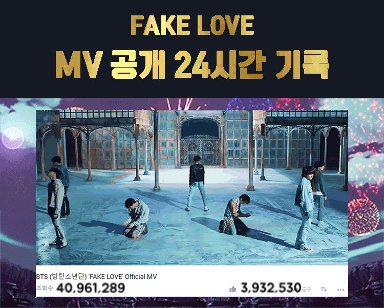 BTS CHART DEFENDER's photo on fake love