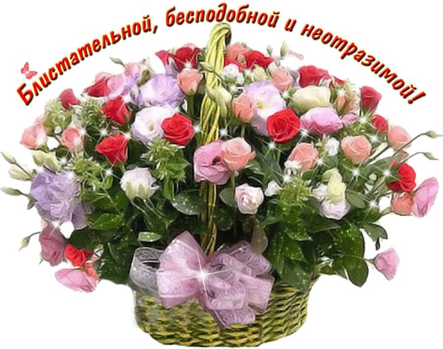 Фото красивых цветов и букетов с надписями, ненавижу открытка картинки