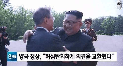 문재인대통령의하루's photo on 남북정상회담