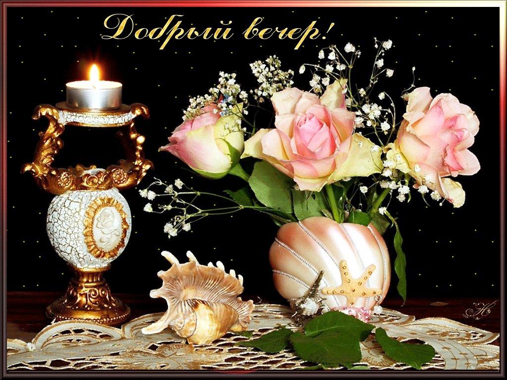 Открытки благодарю, теплые пожелания друзьям открытки