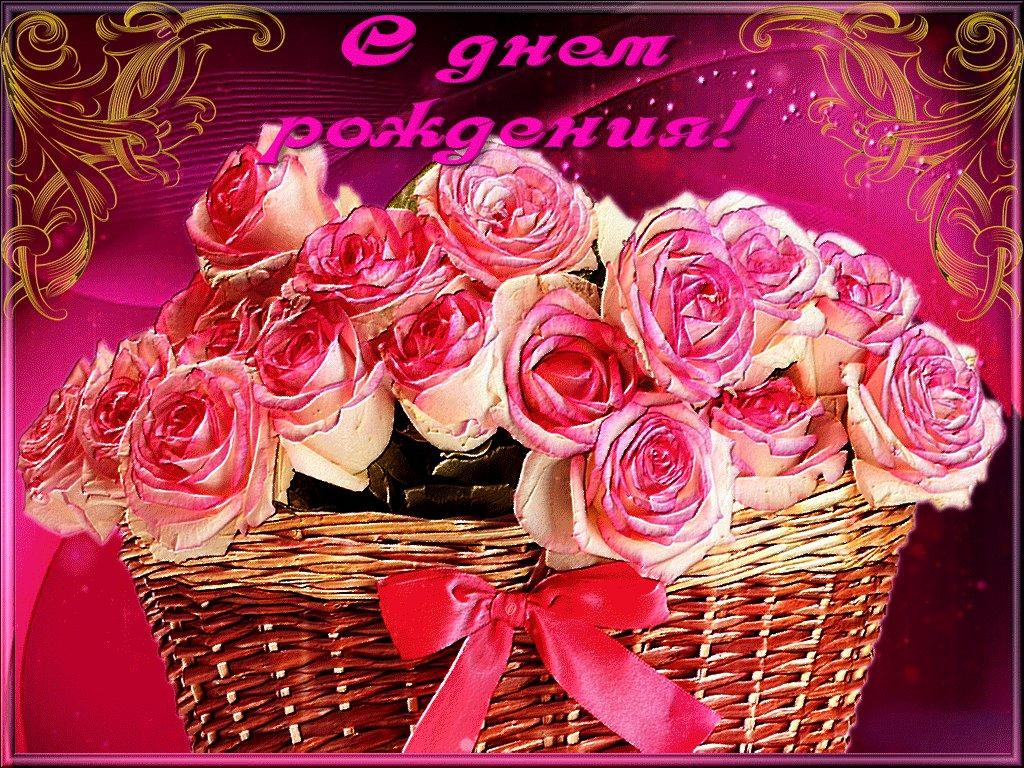 Поздравления с днем рождения блестящие открытки, для любимых мужчин