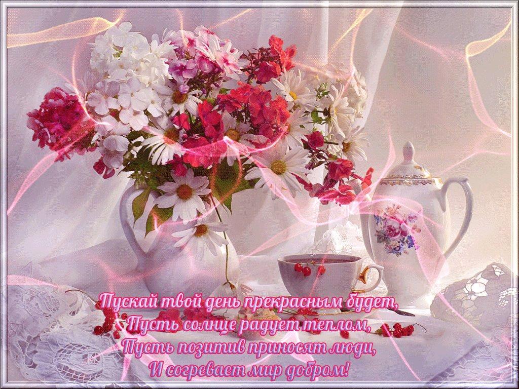 Вечер для, открытки хорошего воскресения красивой женщине