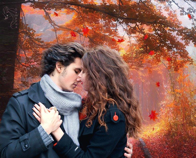 Осенний поцелуй картинки анимации