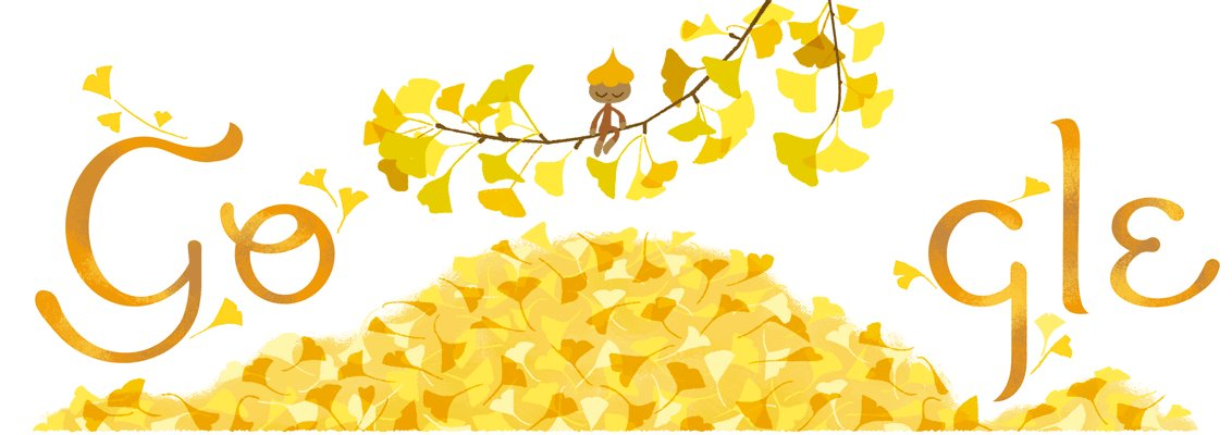 🍂 🍂 🍂 🍂 ¡Ya está aquí el otoño! 🍃 🍃 🍃 🍃 #GoogleDoodle