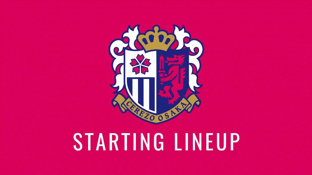 セレッソ大阪オフィシャル's photo on FC東京
