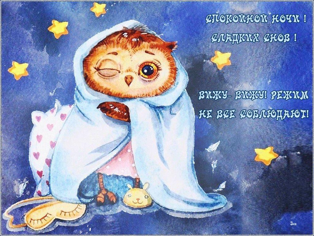 рисунки сумасшедшие приятных снов с пожеланием мрамора издавна используется