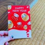 大切な方へ新年のご挨拶に...スタバ初の年賀状登場!貰って嬉しいチケットつき