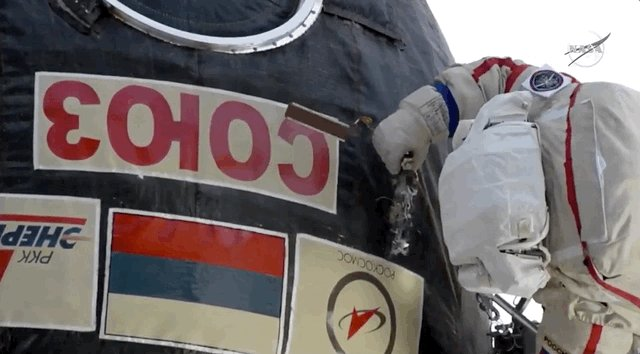 Loren Grush's photo on Soyuz