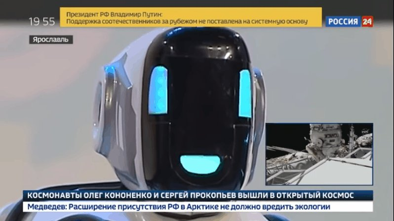 Russia's 'most modern' robot turns out be a man in suit