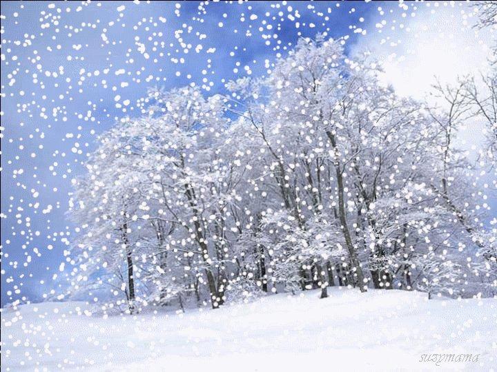 Немецком языке, гиф открытка снегопад