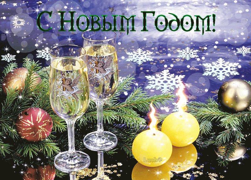 Дарю, открытка видео поздравление с новым годом