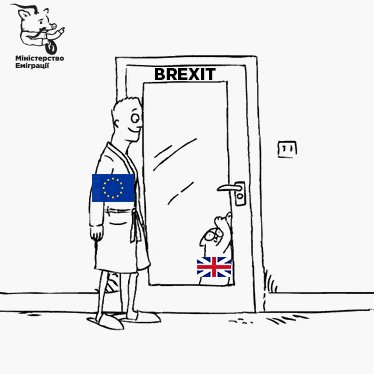 Ready for Brexit!
