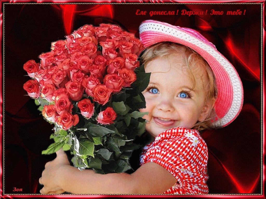 Красивые открытки другу девушке